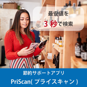 priscan_link